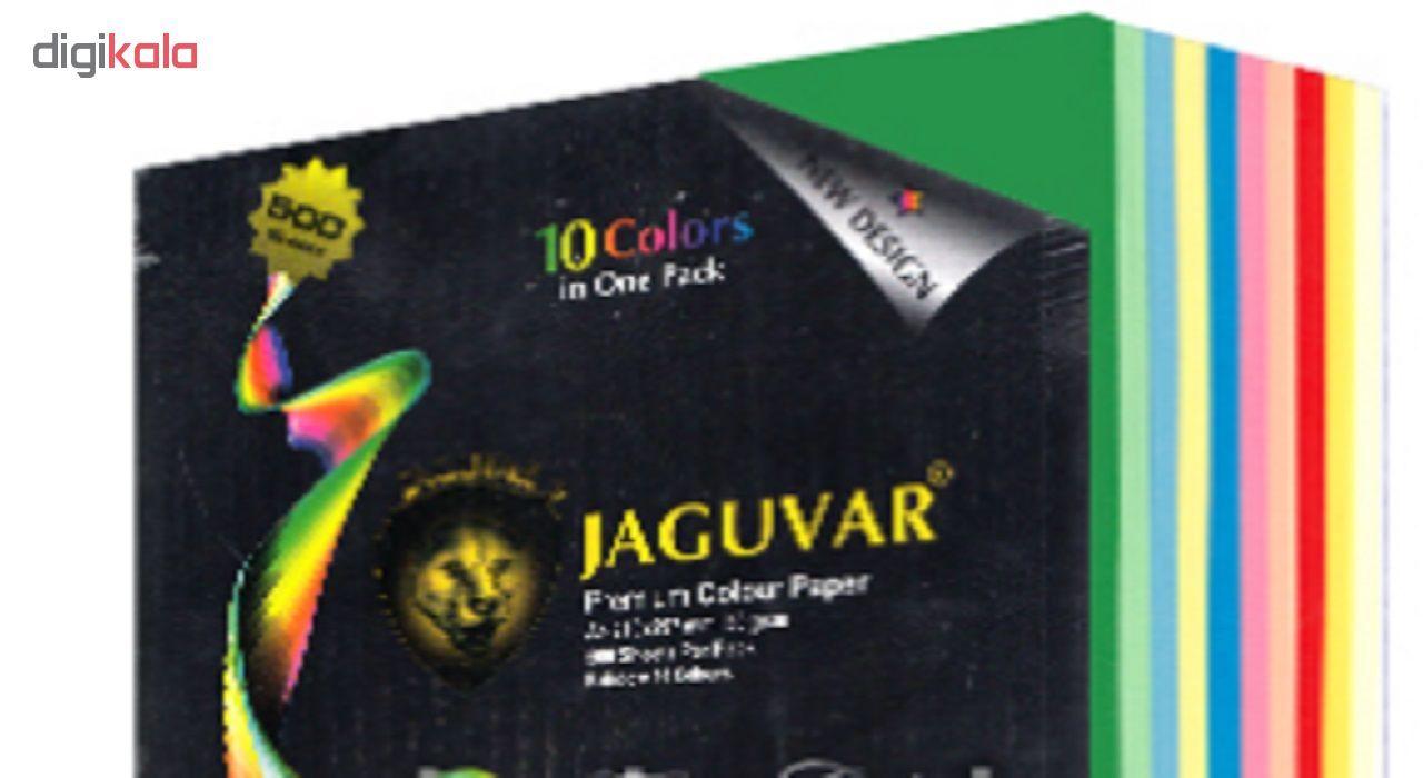 کاغذ رنگی A4 جگوار مدل RAINBOW بسته 100 عددی main 1 2