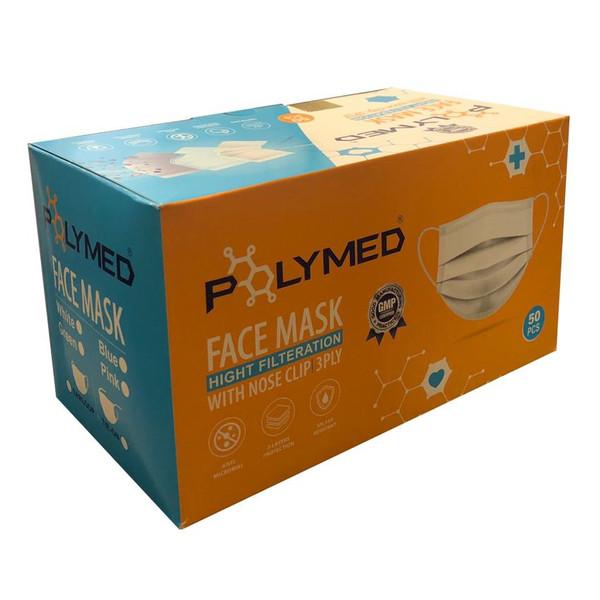 ماسک تنفسی پلیمد مدل mlt-sbz بسته ۵۰ عددی