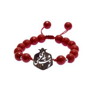 دستبند نقره زنانه مدل انار شب یلدا Y15