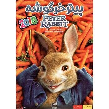 انیمیشن پیتر خرگوشه اثر ویل کلوک