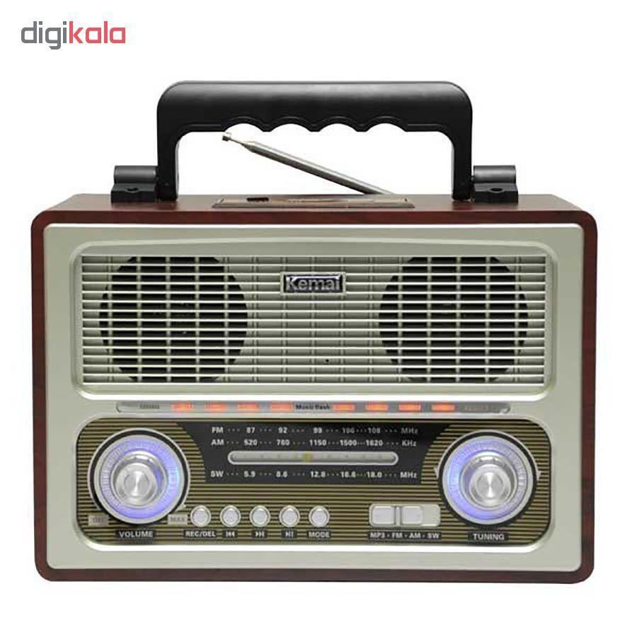 رادیو کیمای مدل MD-1800BT main 1 1