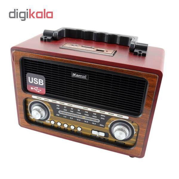 رادیو کیمای مدل MD-1800BT main 1 2