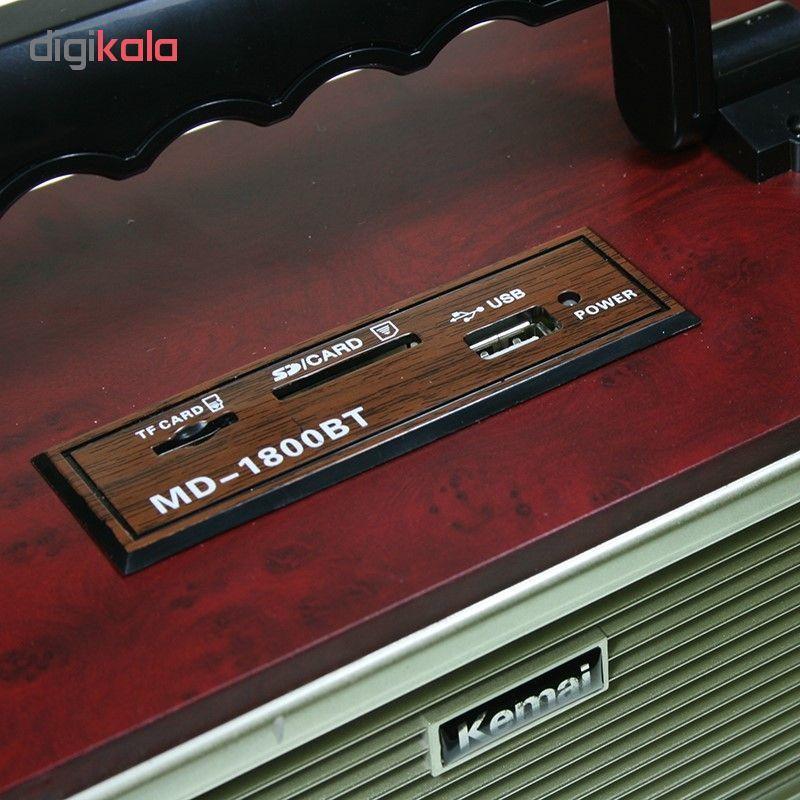 رادیو کیمای مدل MD-1800BT main 1 3