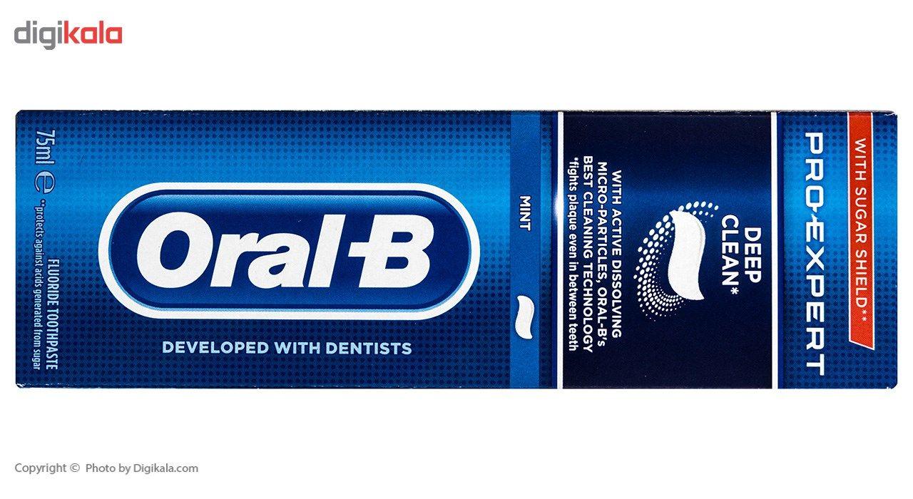 خمیر دندان اورال-بی سری All Around Protection مدل Deep Clean حجم 75 میلی لیتر  Oral-B Pro-Expert A