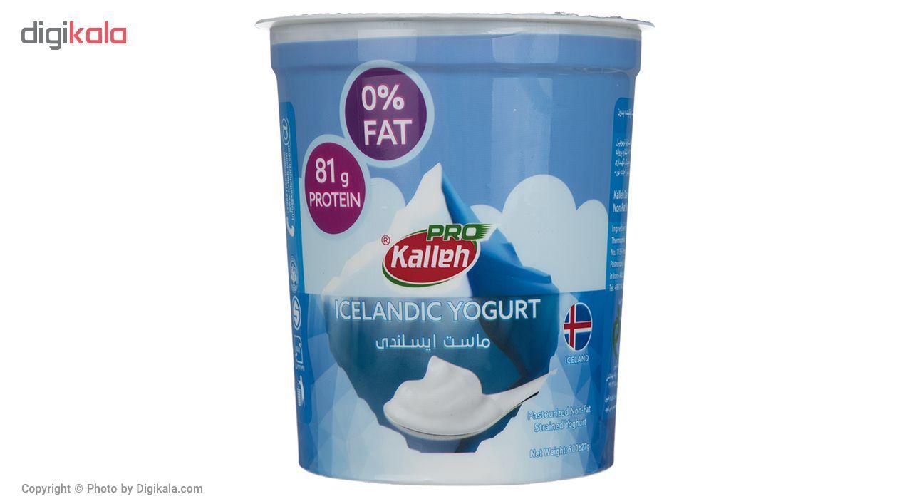 ماست ایسلندی کاله مقدار 900 گرم main 1 2