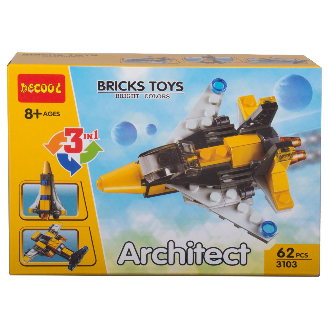 ساختنی دکول مدل Brick toys