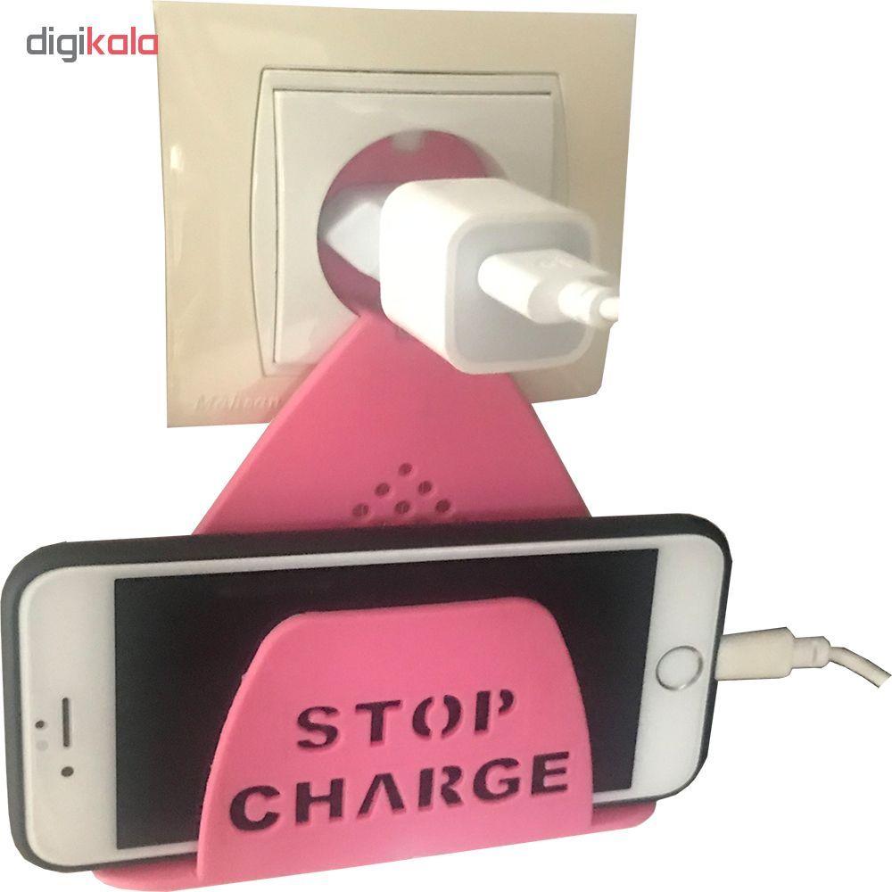 پایه نگهدارنده شارژر موبایل مدل Stop charge main 1 1