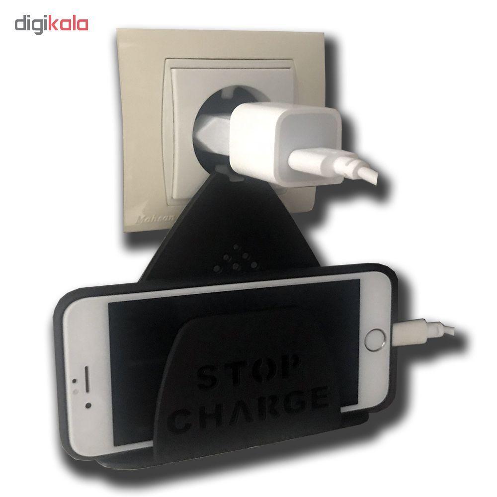 پایه نگهدارنده شارژر موبایل مدل Stop charge main 1 6