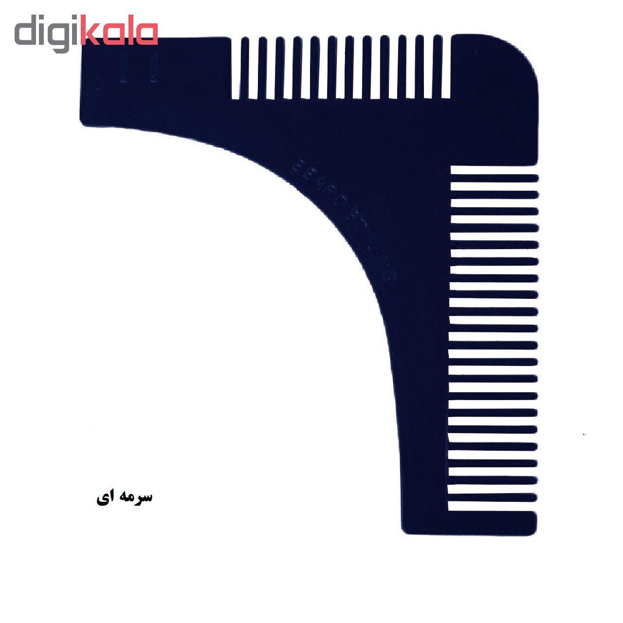 شانه اصلاح ریش مدل Beard Styling main 1 1