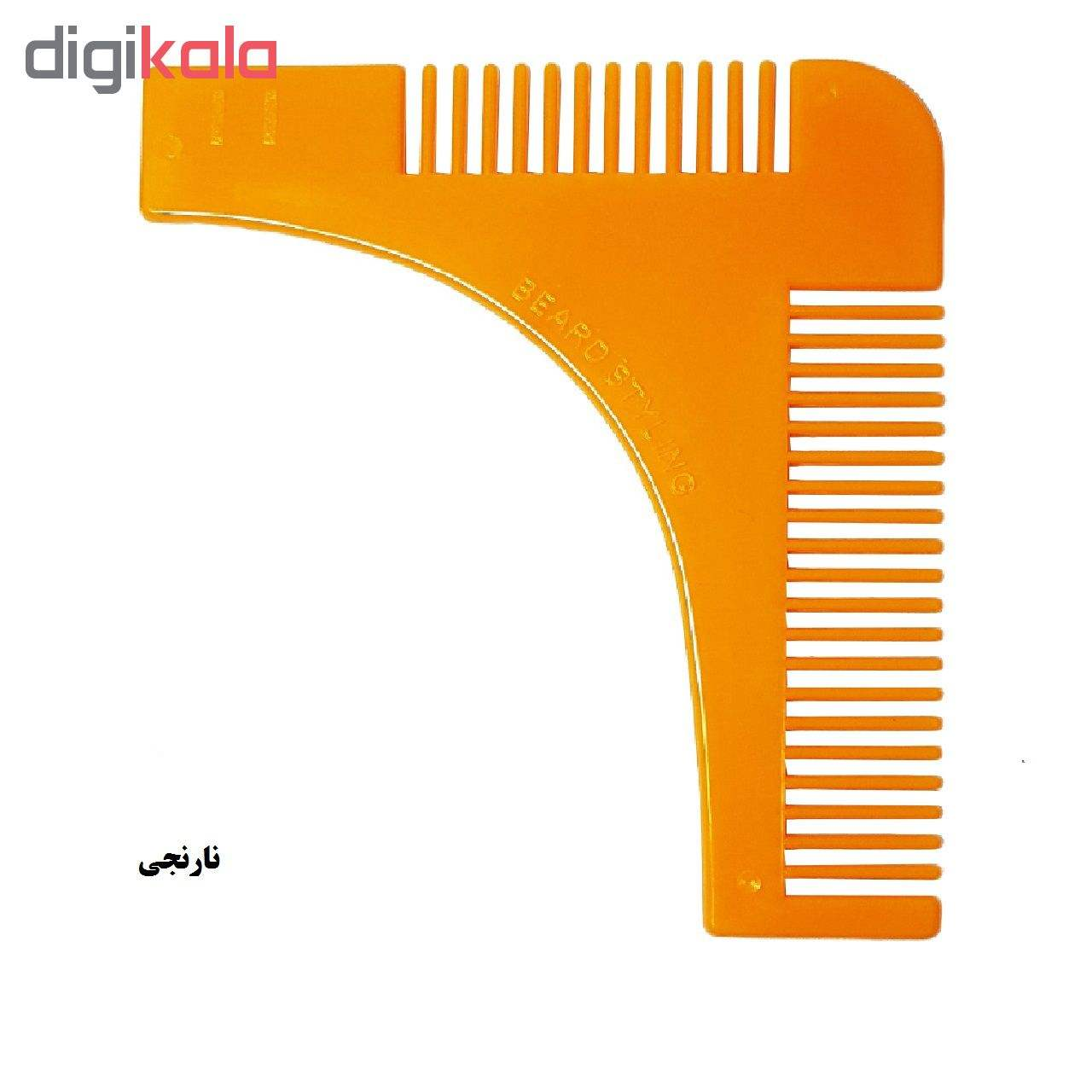 شانه اصلاح ریش مدل Beard Styling main 1 5