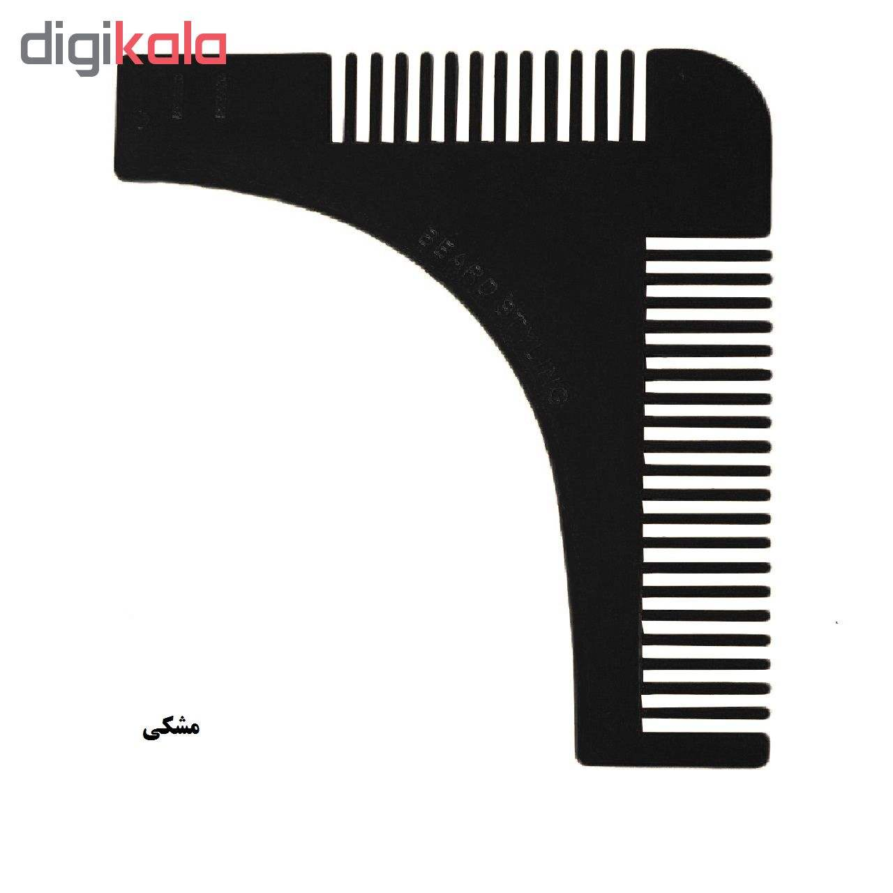 شانه اصلاح ریش مدل Beard Styling main 1 2