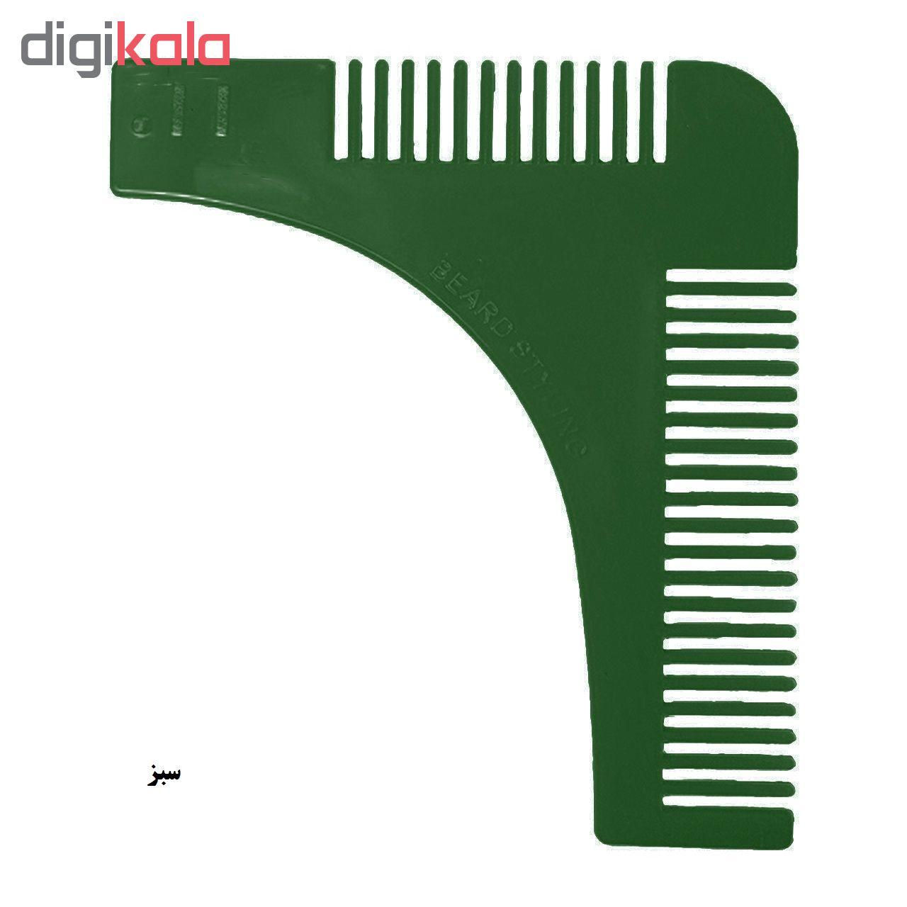 شانه اصلاح ریش مدل Beard Styling main 1 3