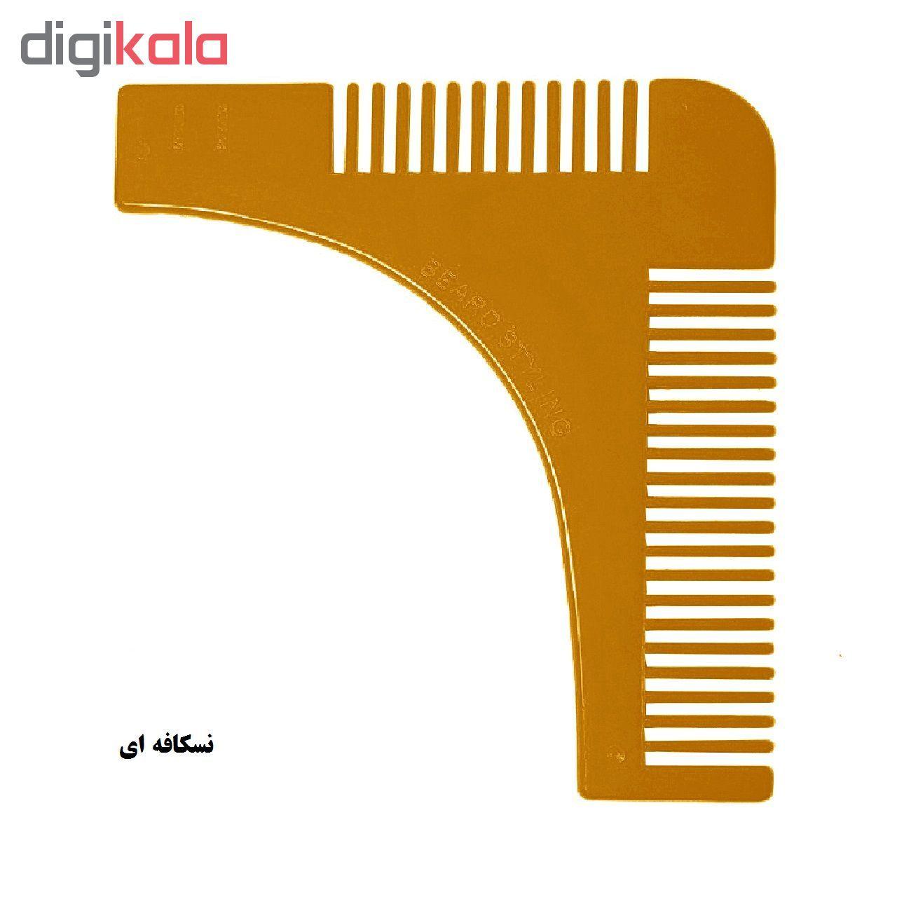 شانه اصلاح ریش مدل Beard Styling main 1 4