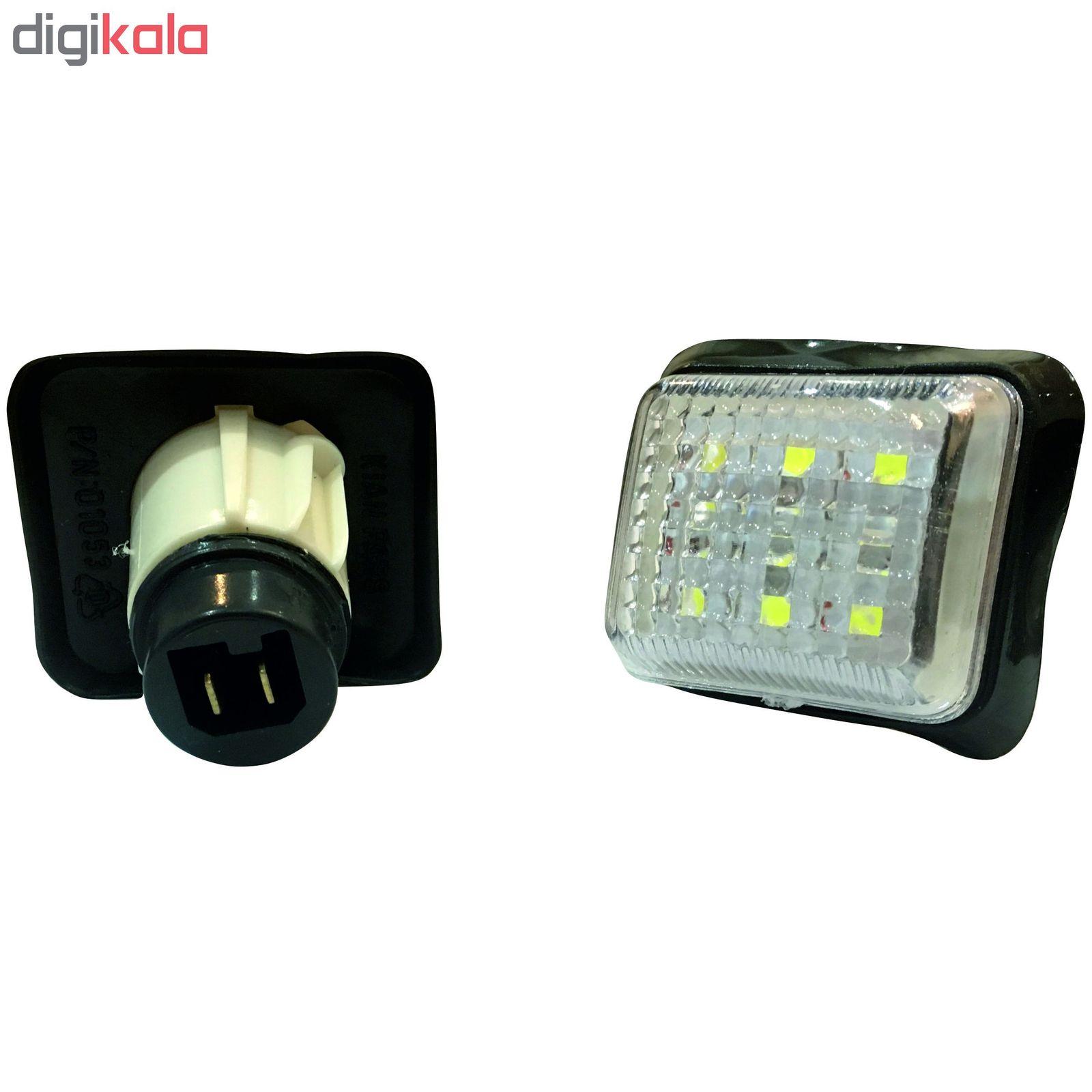 چراغ اس ام دی راهنمای گلگیر مدل PG-01 مناسب برای پژو 405 main 1 1