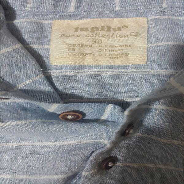 پیراهن نوزادی لوپیلو کد 296339 -  - 4