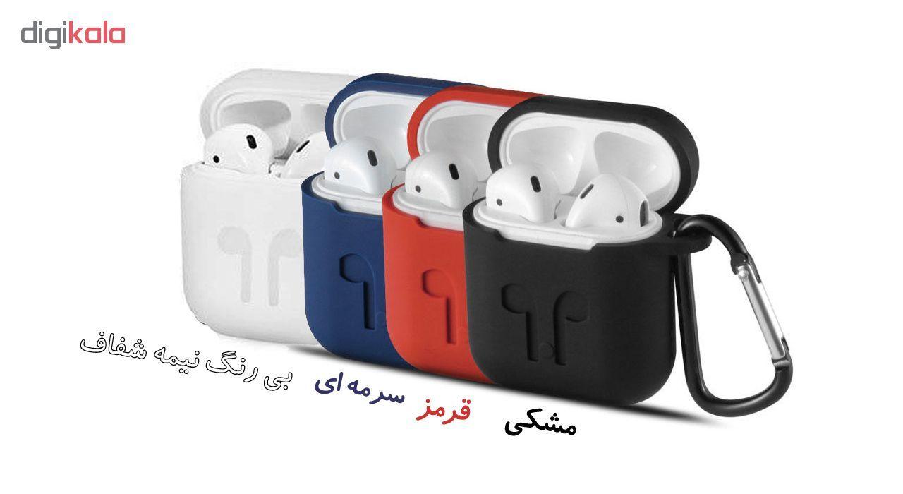 کاور محافظ مدل Fashion مناسب برای کیس اپل AirPods main 1 8