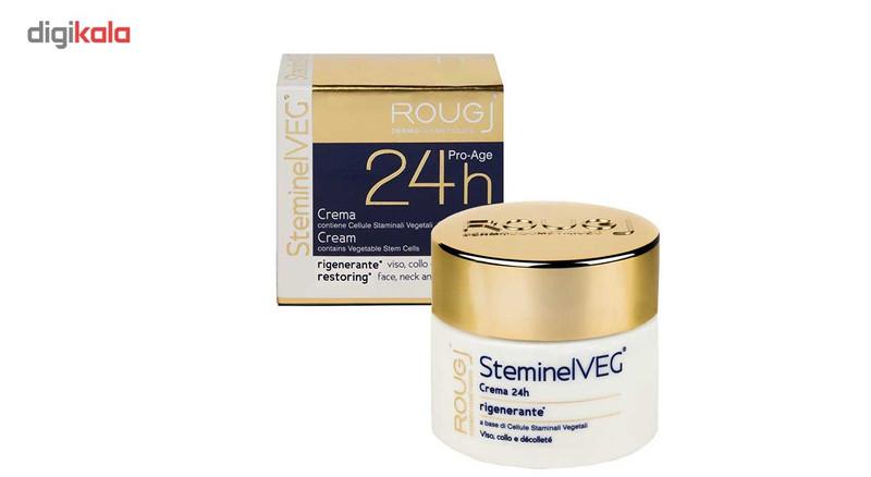کرم بازسازی کننده و ترمیم کننده پوست روژی مدل Steminel VEG حجم 50 میلی لیتری