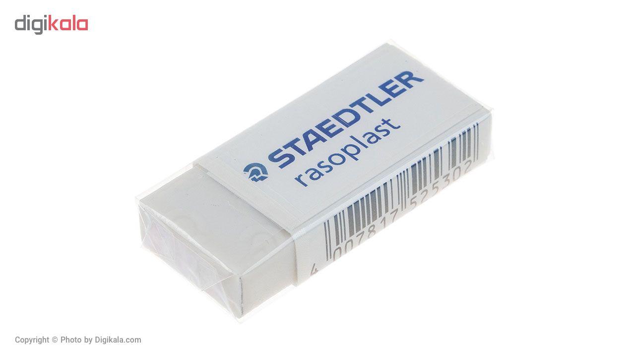 پاک کن استدلر مدل Rasoplast  - سایز 1 main 1 2