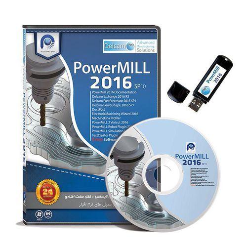 مجموعه نرم افزاری PowerMill 2016  به همراه قفل سخت افزاری