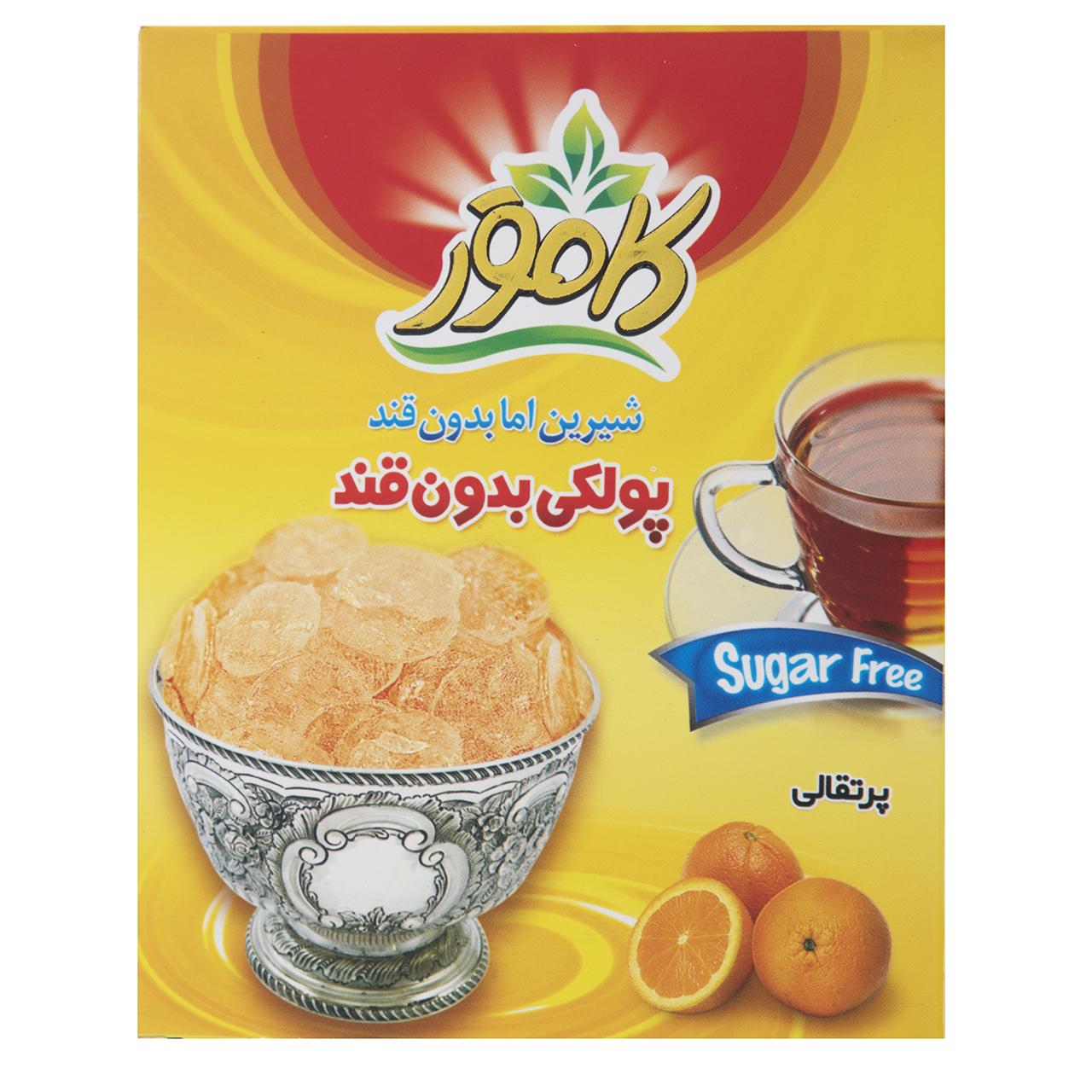 پولکی بدون قند پرتقالی کامور مقدار 150 گرم