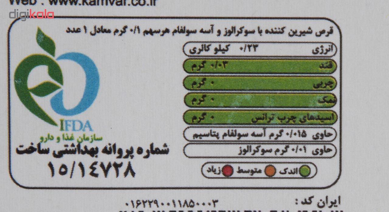 قرص شیرین کننده کم کالری کامور بسته 250 عددی
