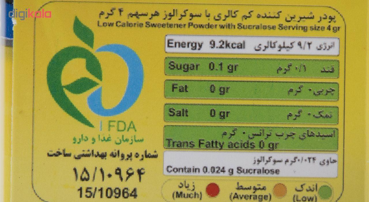 پودر شیرین کننده رژیمی بدون قند مقدار 310 گرم