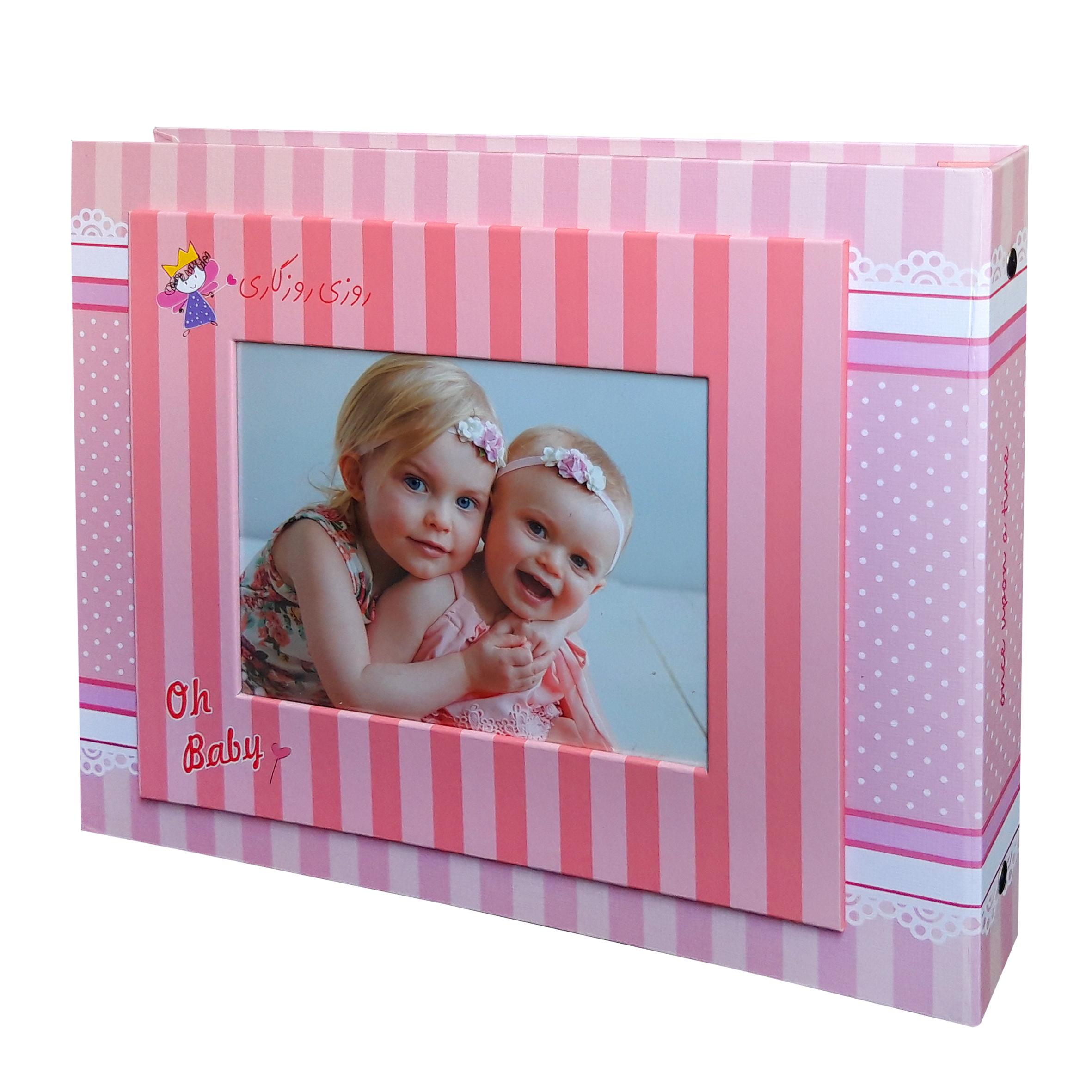آلبوم خاطرات کودک بیبی برنارد مدل Plus C-P