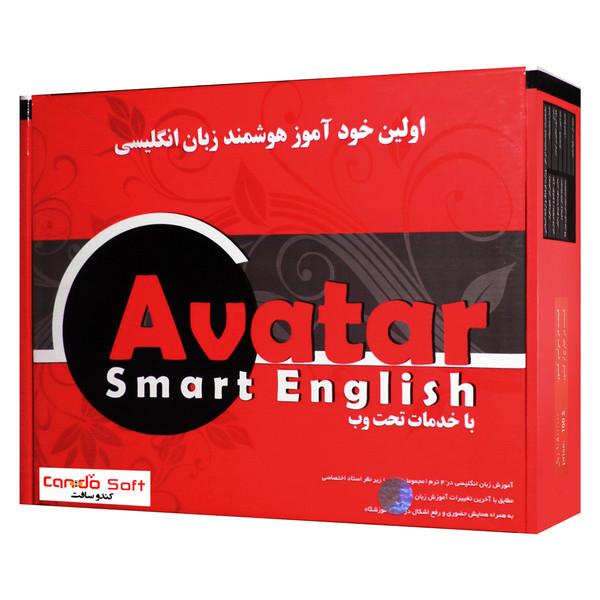 مجموعه آموزش زبان انگلیسی خودآموز هوشمند آواتار کندو سافت