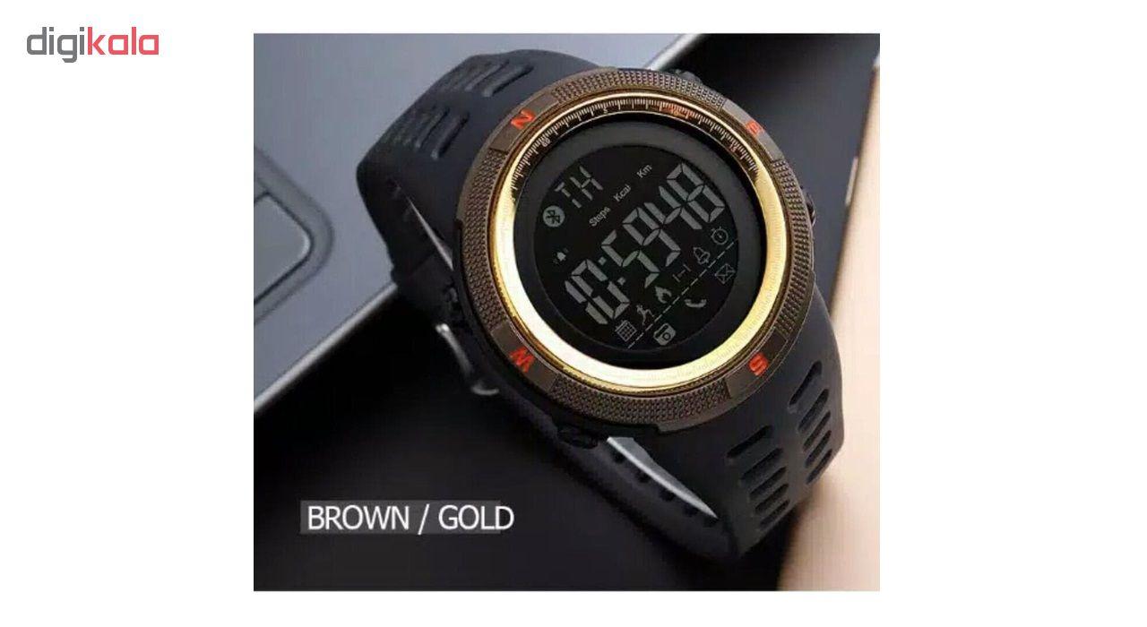 ساعت مچی دیجیتالی اسکمی مدل 1250 کد G51
