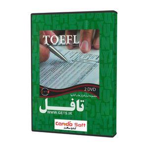 مجموعه نرم افزارها و کتابهای الکترونیکی و صوتی آموزش زبان تافل کندو سافت