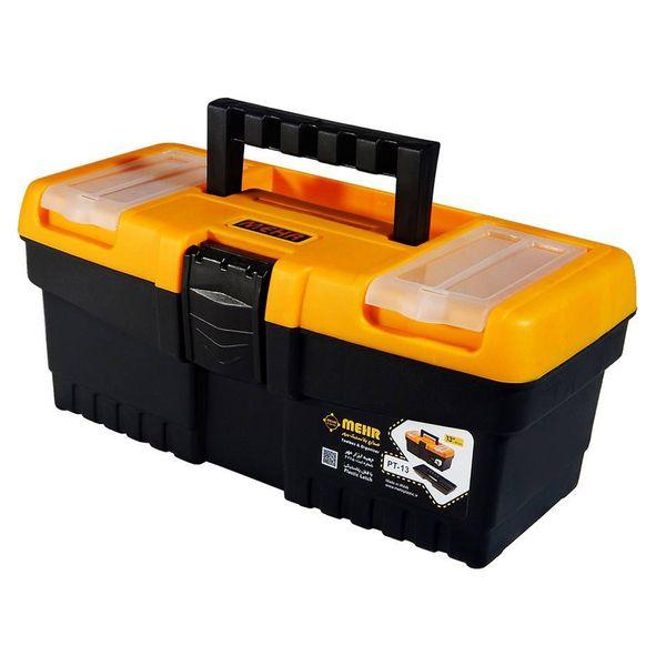 جعبه ابزار مهر مدل Me13i کد 030080001