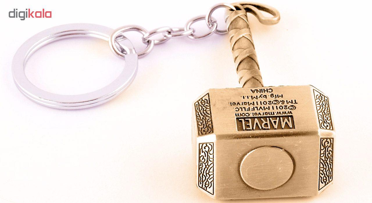 جاسوییچی طرح قهرمان مارول مدل  Brass Marvel Thor Hammer