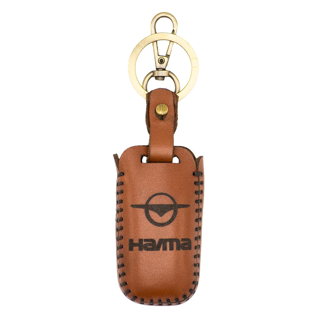 جاسوئیچی خودرو چرم طبیعی کد ct-203 مناسب برای هایما S7 (عرضه کالا)