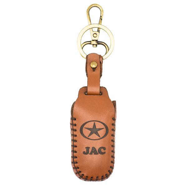 جاسوئیچی خودرو چرم طبیعی کد ct-123 مناسب برای JAC S5 اتومات (عرضه کالا)