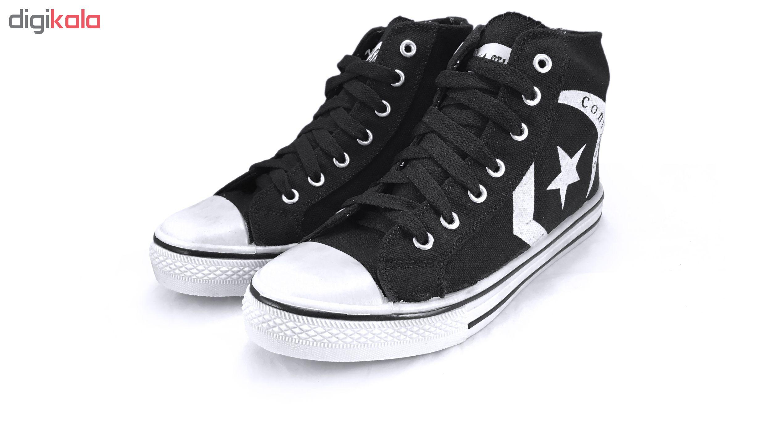 کفش مردانه پاما مدل نیکان کد 2990