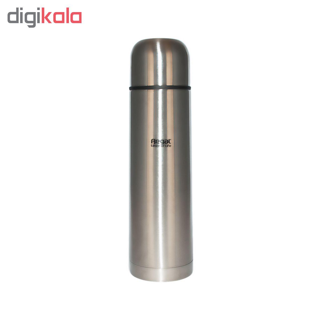 فلاسک رگال مدل SJ-07 ظرفیت 0.75 لیتر