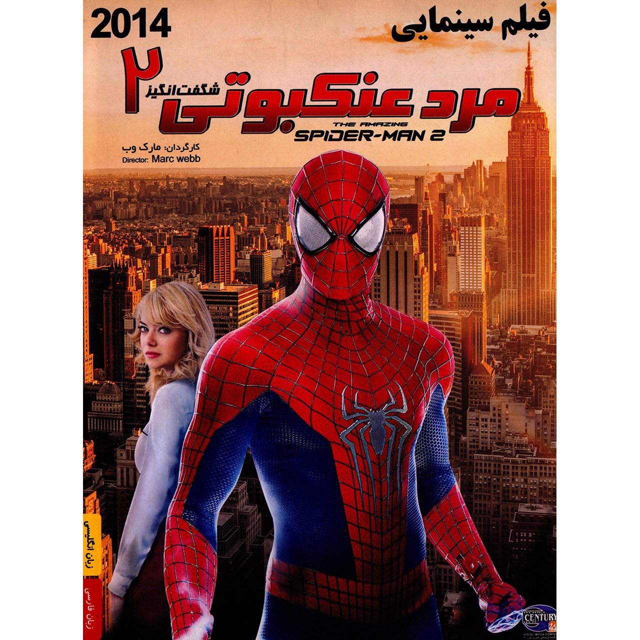 فیلم سینمایی مرد عنکبوتی شگفت انگیز 2 اثر مارک وب