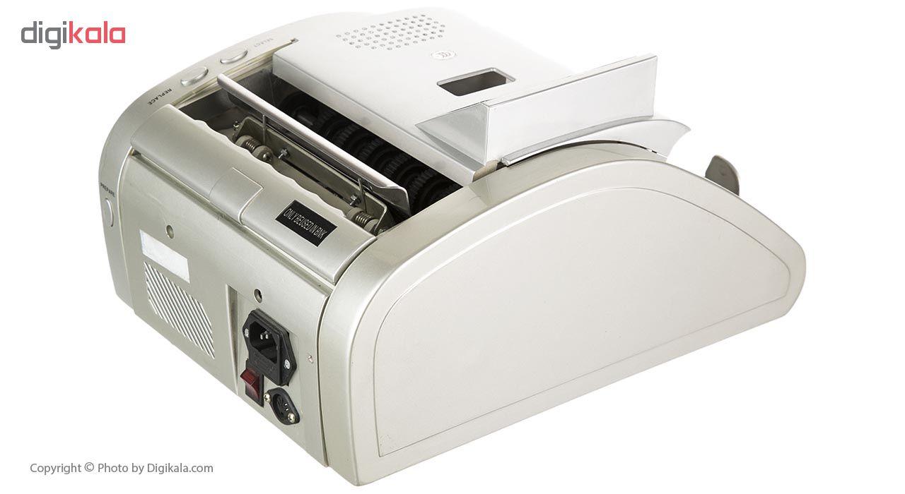 قیمت                      اسکناس شمار کینگ لی مدل WJD-QL2008