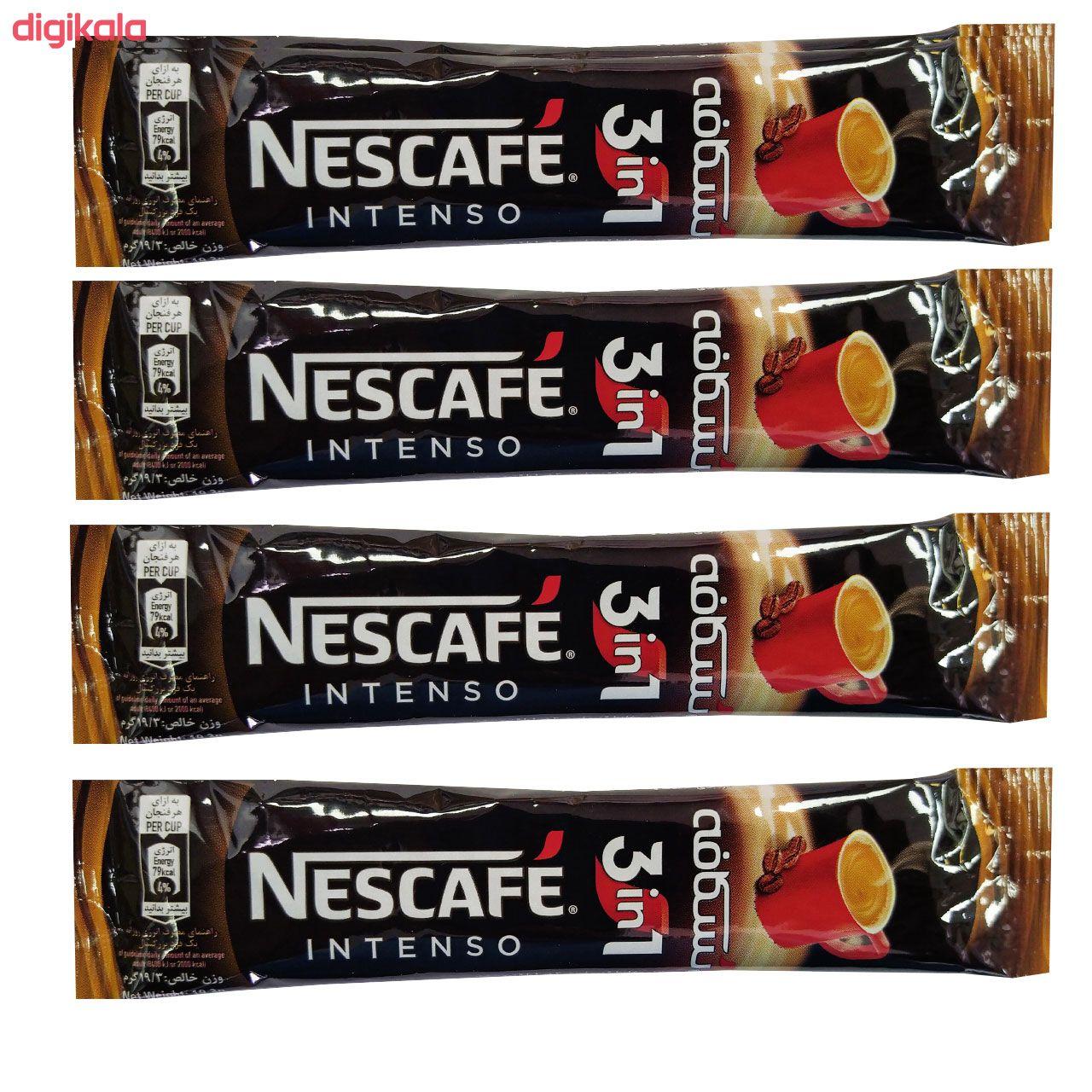 قهوه فوری اینتنسو نسکافه - 19.3 گرم بسته 4عددی main 1 1