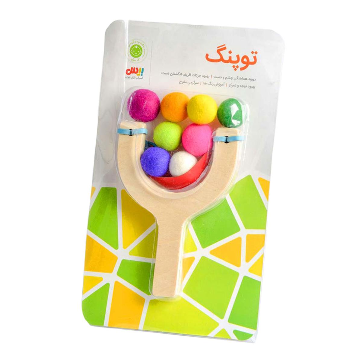 اسباب بازی بیس مدل توپنگ کد 55