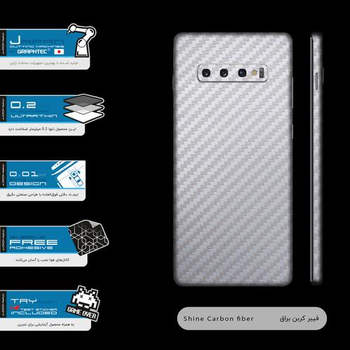 برچسب پوششی ماهوت مدل Steel-Fiber-FullSkin مناسب برای گوشی موبایل سامسونگ Galaxy S10
