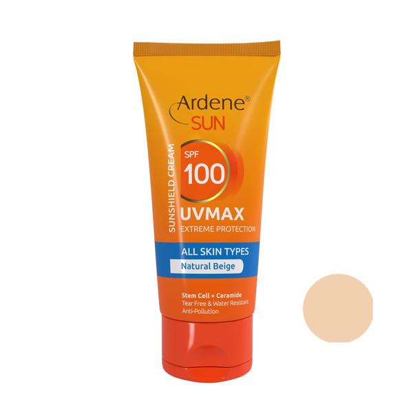 کرم ضد آفتاب آردن مدل UV Max حجم 50 میلی لیتر
