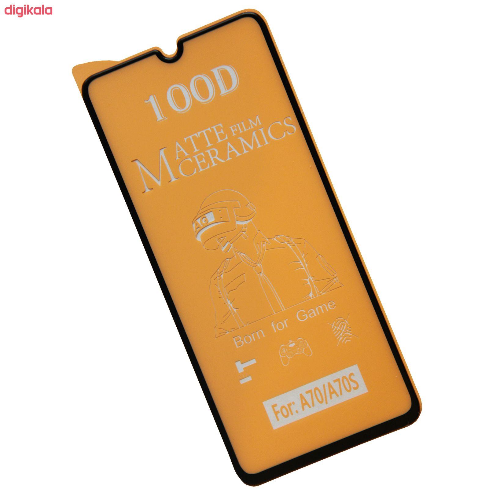 محافظ صفحه نمایش مات مدل CR مناسب برای گوشی موبایل سامسونگ Galaxy A70/ A70s main 1 1
