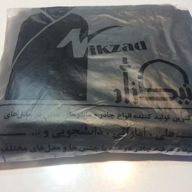 چادر دانشجویی نیکزاد کد kpkris2025