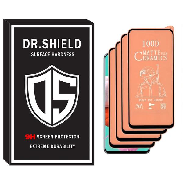 محافظ صفحه نمایش سرامیکی مات دکتر شیلد مدل MCRD-03 مناسب برای گوشی موبایل سامسونگ galaxy  A71 بسته 4 عددی