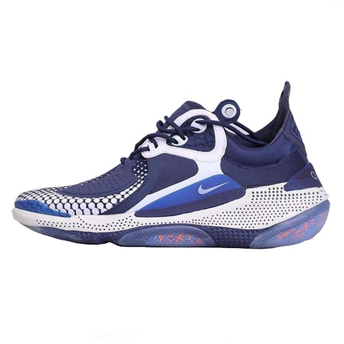 کفش بسکتبال نایکی مدل Joyride CC3 Setter