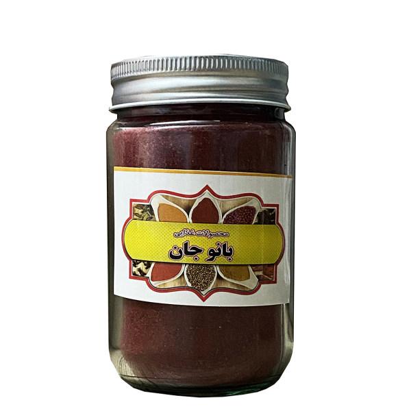 سماق قرمز بانوجان - ۲۵۰ گرم