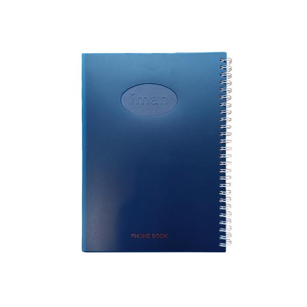 دفتر تلفن ایمان مدل PP کد 08