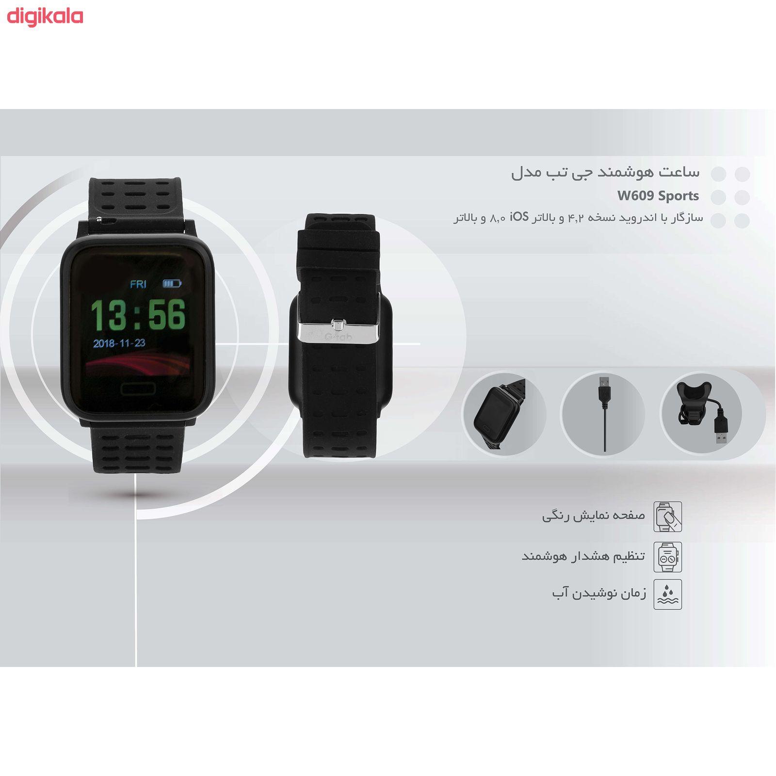 ساعت هوشمند جی تب مدل W609 Sports main 1 8