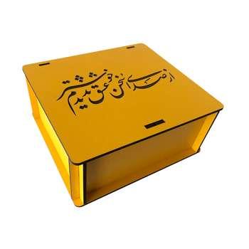جعبه هدیه مدل j157